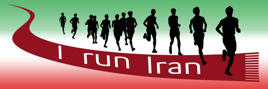 i_run_iran_marathon_banner_small2